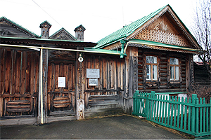 Мемориальный дом-музей П.П. Бажова.