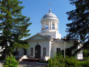 Каменск-Уральский.