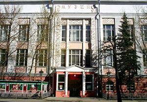 Национальном музее им. Евсеева