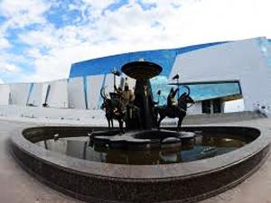 Национальный музей республики Казахстан.