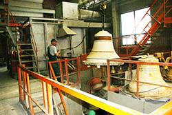 Завод Пятков