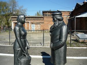 Шадринск.